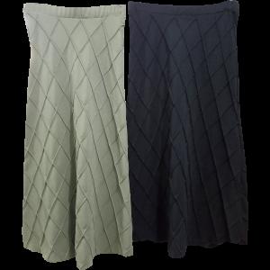 חצאית מעוינים מקסי